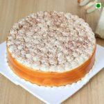Coffee-Round-Shape-Cake-01-A